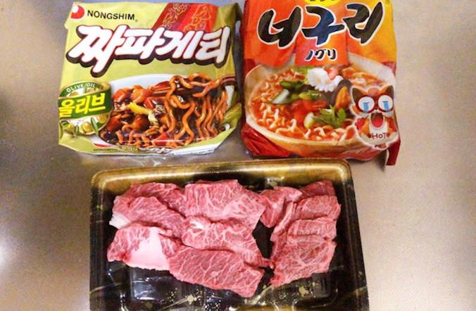 韓国で人気の『チャパグリ(짜파구리)』